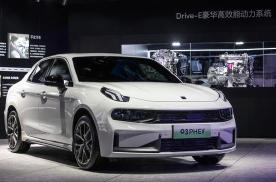 预算20万内,秦Pro、领克03和名爵6新能源车型怎么选?