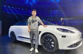 国内首个激光雷达自动驾驶车型 极狐阿尔法S上市25.19万起