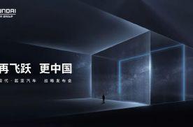 面对日益严峻的中国车市,现代·起亚品牌选择全面革新!