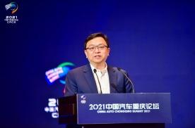 王传福:中国品牌技术全面超越,2030年新能源车占比有望达到70%