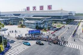 戴雷博士中文讲解恒驰工厂 计划明年开启大量交付