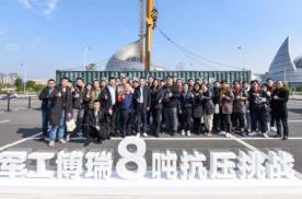 成功挑战8吨静压 吉利博瑞挺起中国汽车制造的脊梁