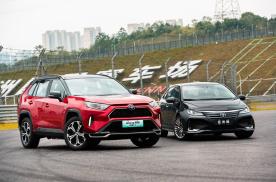试驾一汽丰田亚洲狮、荣放双擎E+,感受旗舰车的实力!