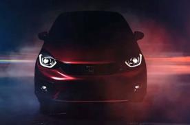 东风本田LIFE车型预告图发布 新车将于10月15日亮相