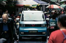 新车|预售价2.98万起,宏光MINI EV 6月上市
