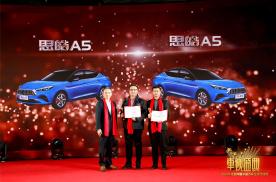 【2021车视盛典】江汽集团瑞风、思皓双双获奖 助力品牌向上