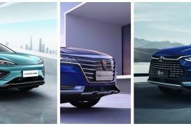 年底换新车!20W-40W级别新能源汽车哪款更值得买!