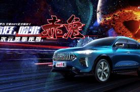 撬动中国汽车增量的新次元SUV,会是哈弗赤兔吗?