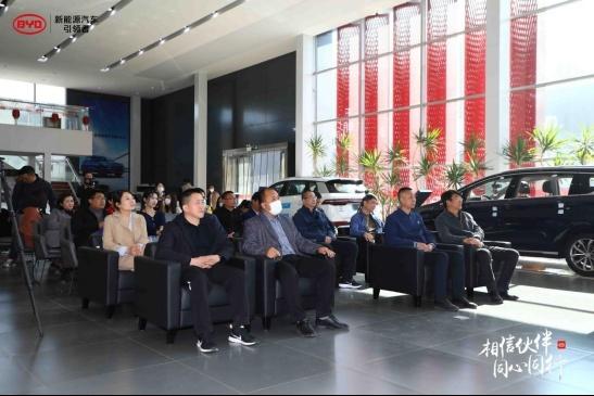 石家庄首台纯电动出租车比亚迪秦EV正式交付使用(1)146.png