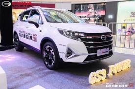 GO力量GO带劲,传祺GS3 POWER天津区域开启预售!