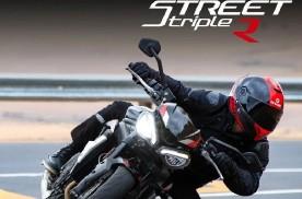 凯旋摩托三车齐发 拉力和街车不到11万 网友直呼良心价