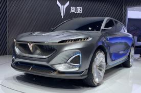东风岚图概念车iFree亮相 北京车展 5G座舱是亮点