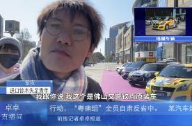 曾颖卓分享改装知识,痛车在中国合法吗?