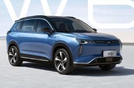 全新威马W6官图发布 新车于4月16日上市开售