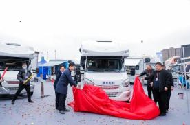 上海国际房车展新车首发,隆翠三号国六依维柯房车预售价首公开!