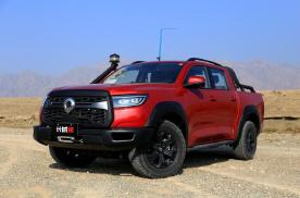 新车|长城炮越野皮卡预售价16万起,最大190马力,6月上市