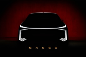 星途全新纯电概念SUV将亮相上海车展 采用跨界风格