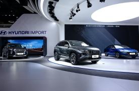 重塑技术品牌标签 北京现代多款重磅新车亮相北京车展