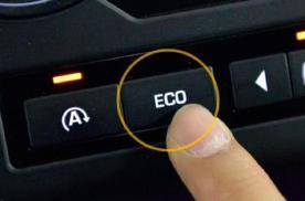 ECO模式真的能减油耗吗?车在行驶中能不能开关ECO模式?