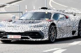 搭载F1赛车技术,梅赛德斯-AMG ONE超跑谍照曝光!