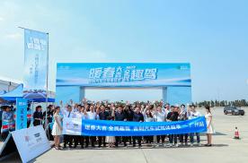 吉利博越亚运版上市试驾会 广州站火爆开启