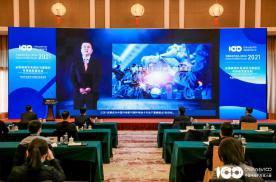 中国电动汽车百人会论坛 现代汽车集团诠释新能源出行新方式