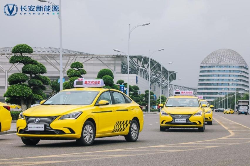长安逸动EV460换电版登陆8D城市重庆, 20秒高效换电助力绿色出行-爱卡汽车爱咖号