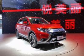 2020北京车展广汽三菱展台星光熠熠 欧蓝德成为全场焦点