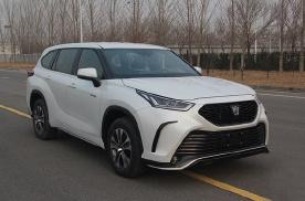 一汽-丰田版汉兰达实车曝光 将于上海车展亮相