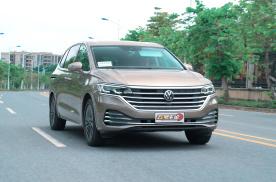 国内能买到最大的大众车,卖28.68万元起