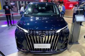广汽传祺M6大师版车型消息曝光 将于明年第三季度上市