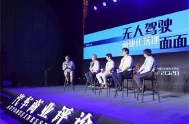 十二届汽车蓝皮书论坛于武汉开幕,行业大佬齐聚,解读汽车发展!
