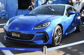 水平对置、平民跑车,新款斯巴鲁BRZ实车,你还会为它买单吗?