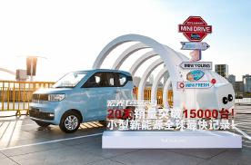 改变新能源车市场格局的国产车型来了