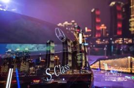 传统与现代的经典碰撞:全新梅赛德斯-奔驰S级轿车重庆地区尊享