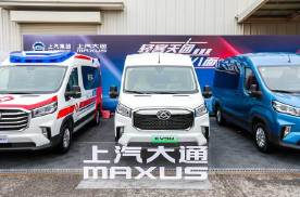 【新车上市】#上汽大通MAXUS EV90#