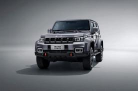 新一代BJ40环塔冠军版预售21.49万起,全球限量2021台