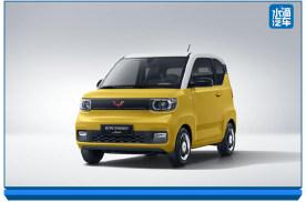 五菱MINI EV马卡龙正式上市,三种配色更加年轻化