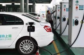10月车市最大亮点 新能源市场销量翻倍