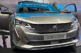 2021上海车展:新款东风标致4008/5008正式上市