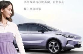 售价16.28万元 几何C推出紫色涂装新车型