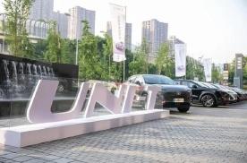 体验过长安UNI-T,就再也忘不掉
