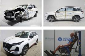 中保研最新测试成绩,有款国产SUV比合资车得分还高!