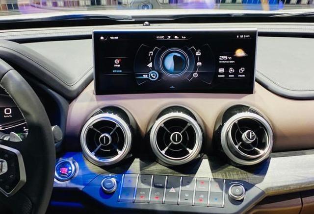 《【华宇平台怎么注册】配置更智能 WEY VV7科技版亮相成都车展》