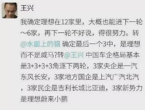 """深圳搬迁 哪家好割""""资本 主义韭菜""""?理想  汽车赴美上市难掩囧"""