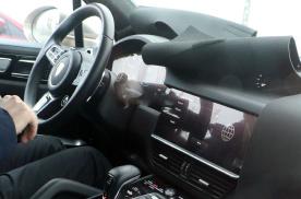 中期改款Cayenne新内饰:911同款挡把,炮筒仪表没了