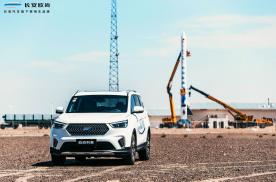长安欧尚汽车号火箭发射成功 自主品牌或将迈向技术新台阶