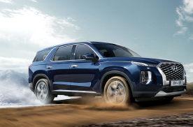 进口旗舰SUV新面孔 现代帕里斯帝预售价31万起