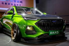 越来越红了,重庆车展看长安欧尚X5魔改系列•绿魔