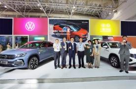 一汽-大众携旗下首款轿跑SUV探岳X强势登陆福州车展